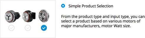 Simple Product Selection