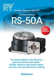 Leaf_RS-50A_E-rev-2-th