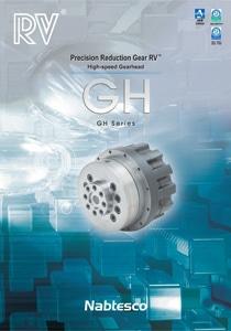 GH Series Brochure