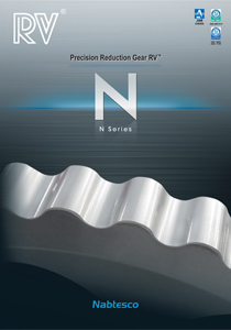 RV-N Series Brochure