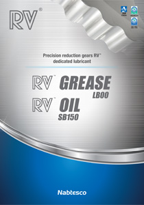 RV Grease & Oil Product Catalog