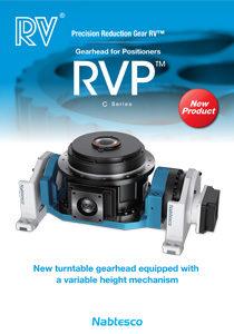 RVP-C Product Catalog