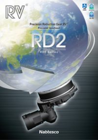 RD2 Series Product Catalog