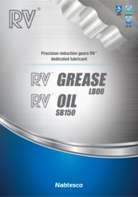 RV Grease Oil Product Catalog
