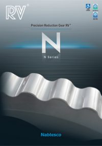 RV-N Series Product Catalog